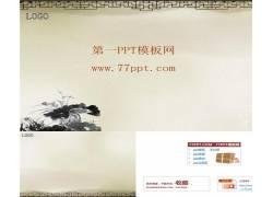 古典窗棂背景中国风ppt模板图片