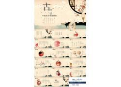 唯美古色古香中国风ppt模板图片