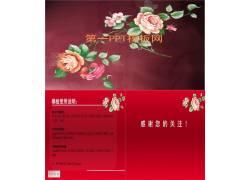 国韵牡丹-中国风ppt模板图片