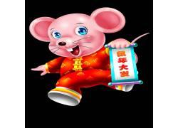 新年春节鼠年大发老鼠吉祥元素