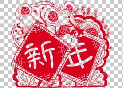 鼠年新年剪纸素材图片