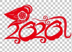 2020新年剪纸素材图片