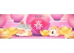 2020新春财源滚滚 鼠年海报矢量图 (3)
