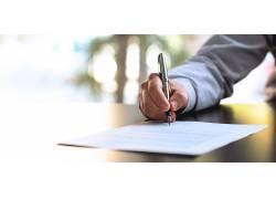 商务手写艺术签名