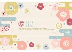 中国传统花边迎春纳福新年元素矢量素材 (12)