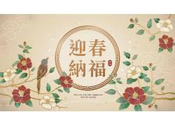 喜庆迎春�{福花鸟花开富贵新年元素矢量素材 (9)