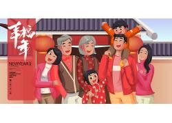 2020拜福年新年插画