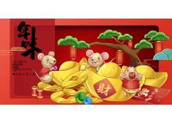 新年年味金钱鼠插画