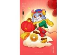 2019猪年大吉新年插画
