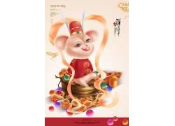 卡通彩色老鼠数钱数新年插画