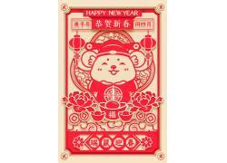 恭贺新春新年插画