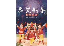 卡通狮子头装饰新年插画