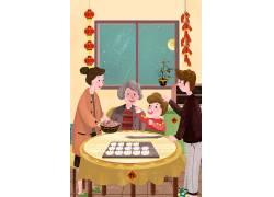 高清PSd模板全家福饺子新年插画