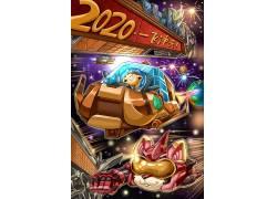 2020一飞冲天卡通新年插画
