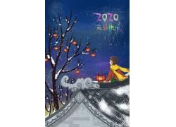 2020元旦快乐新年插画