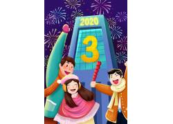 2020鼠年大吉漫画糖葫芦新年插画