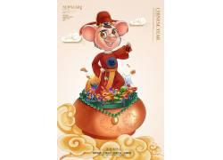 鼠年插画素材