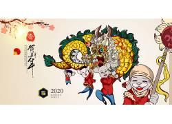 新年卡通狮子新春舞狮贺新年插画