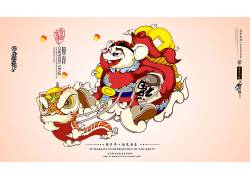 新年卡通狮子新春舞狮贺新年送福插画