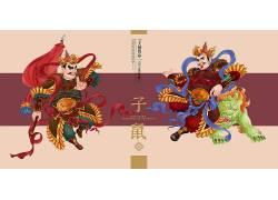 子鼠新年精美彩色门神贴图财神插画