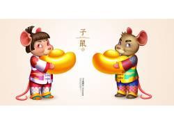子鼠新年�l钱鼠插画
