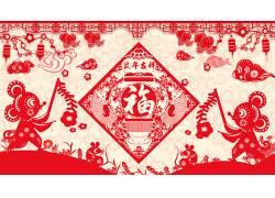 鼠年红色剪纸福新年插画