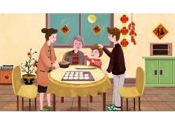 2020鼠年新年快乐家庭包饺子插画