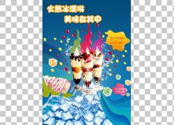 冰淇淋海报平面设计,冰淇淋宣传海报PNG剪贴画奶油,食品,广告海报