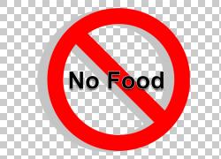 快餐饮用,没有食物或饮料PNG剪贴画食物,文字,商标,吊牌,饮食,烹